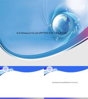 科技之光PPT模板.ppt