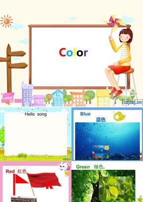 Colors课件.ppt
