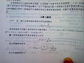 自动控制理论(邹伯敏)第3版_第5章答案_khdaw (1).pdf