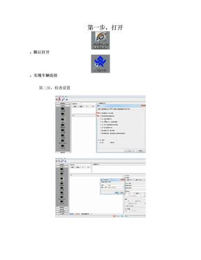 宝马F系:设码方法.doc