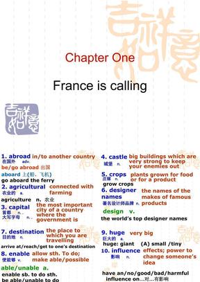 初二英语第一单元的词组和练习PPT课件.ppt
