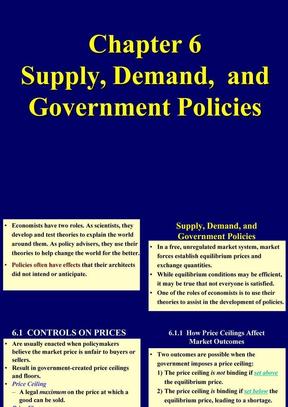 06供给,需求和政策.ppt