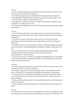 科技英语课后翻译练习.doc