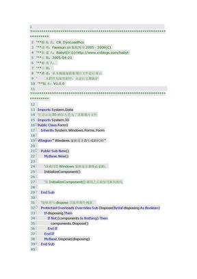 水晶报表_动态加载图片.docx