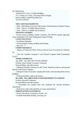 典型英文简历模板.doc