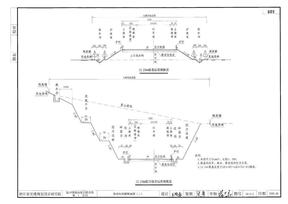 标准横断面设计图、一般路基设计图.pdf