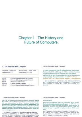 《计算机专业英语》.ppt