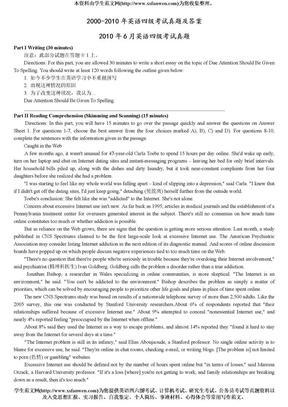 2000-2010年英语四级考试真题及答案(精华--免费).doc