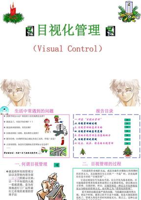 Lean 精益 - 10-目视管理发布版.ppt