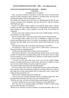 大学英语精读第二册.doc