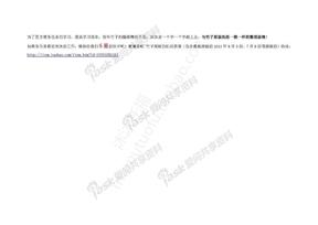 2012年4月14 22日 28日王京竹机经原版电子版超清晰综合写作完整版 沐沐托福.pdf