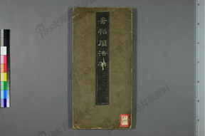 (唐)褚遂良小楷千字文等(垂裕阁法帖).pdf