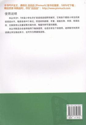 小学英语  快乐阅读与填空  五年级.pdf
