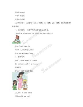 人教版小学英语五年级上册课课练.doc
