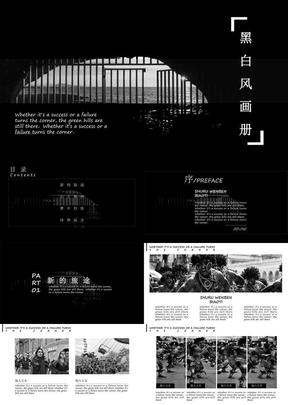 黑白风格摄影相册PPT模板