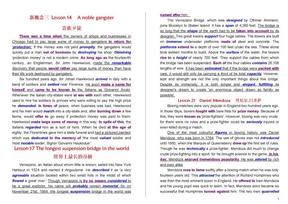 新概念36篇考研必备作文(print).doc