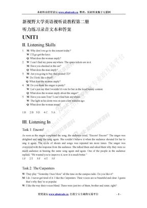 新视野大学英语视听说教程第二册听力练习录音文本和答案(第二版).doc