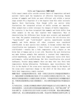 中英文对照小短文.doc