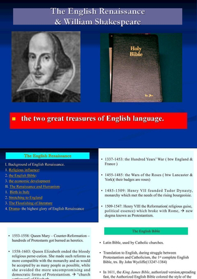 英国文学史第二讲:English Renaissance and Shakespeare .ppt
