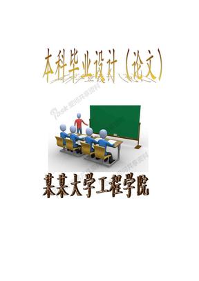 人力资源会计确认与计量问题研究(毕业论文+任务书+文献综述+开题报告).doc