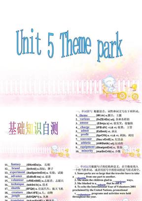 2009届高考英语第一轮课本复习课件必修四 Unit 5 Theme parks(人教新课标).ppt