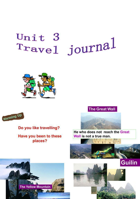 人教版高中英语必修一unit3 Travel Journal(warming up)公开课.ppt