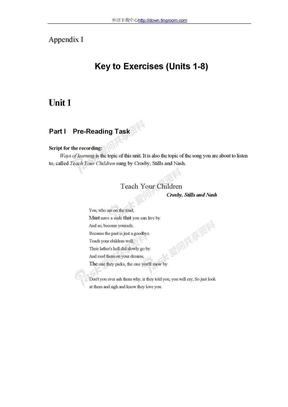 全新版大学英语综合教程第二册答案.doc