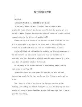 初中英语阅读理解.doc