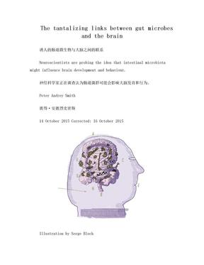 诱人的肠道微生物与大脑之间的联系(Nature:译文在后).doc