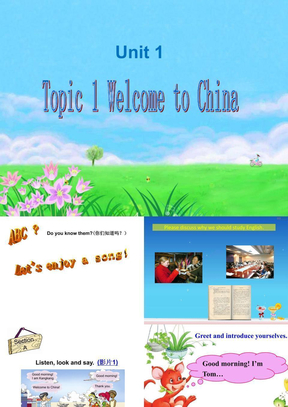 Topic_1_Welcome_to_China优秀课件.ppt