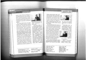 普京的魅力演讲178-221.pdf