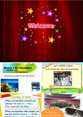 (新版)新外研版英语七年级上册M1写作课优秀课件.ppt