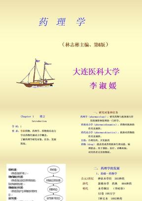 林志彬(第6版)09.9-2.ppt