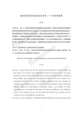 何帆.pdf