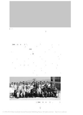 作为学术视角的社会主义新传统_刘小枫.pdf