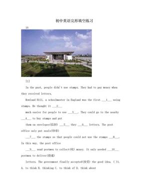 初中英语完形填空练习.doc