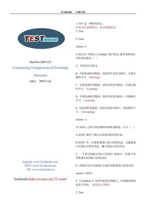 H3C_SE__GB0-323考试试题及分析.doc