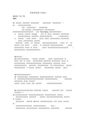 叶曼老师讲《心经》笔记整理.pdf