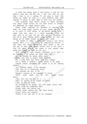 09插本英语考试2.doc