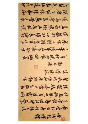 曹宝麟书《鲍照诗》.pdf