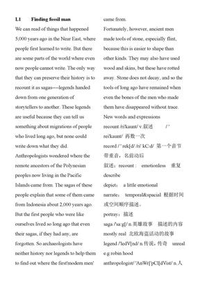 新概念英语第四册笔记.doc