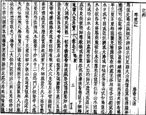 寻龙记.pdf