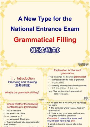 高考英语语法填空训练课件 新课标 人教版.ppt