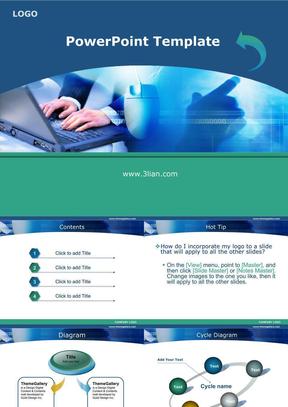 IT商务工作-商务PPT模板.ppt