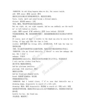 绝望主妇第一季第二集中英文台词.doc