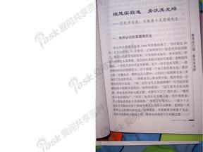 李琏《杨少侯太极拳用架真诠》吴图南.pdf