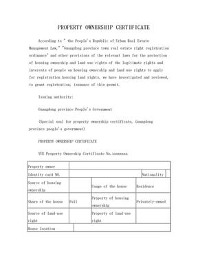英国签证2018房产证翻译.doc