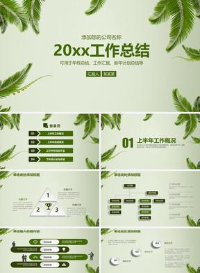 2019微立体工作总结PPT模板.pptx