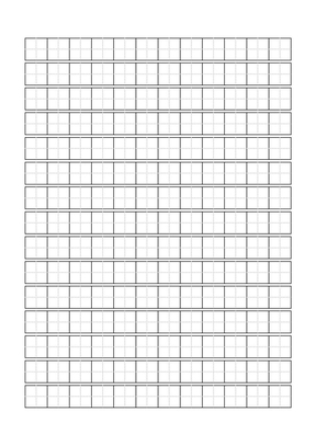 标准田字格模板-打印版.doc
