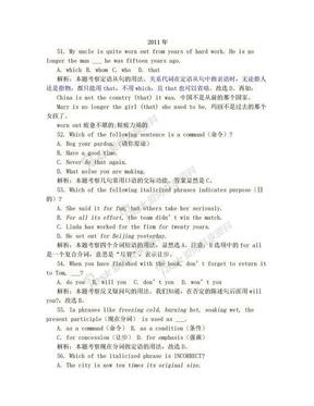 2011年专四真题单选及答案详解.doc